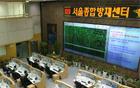 ソウル市民、10秒に1回の割合で119番通報