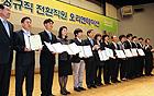 ソウル市、正規職員に転換した職員に対するオリエンテーションを開催