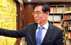 朴元淳市長就任後6ヶ月間の成果