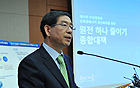 ソウル市、「原発一基削減」に関する包括的計画を発表
