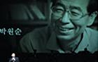 [朴元淳の市政日記22]国際都市、ソウル-グローバル家族に夢と希望を