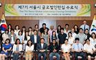 16カ国の留学生36人、ソウル市でインターンとして勤務を開始