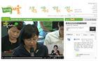 市長室では今何が行われてる?ソウル市「ソーシャル生放送」24時間オープン