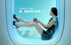 大韓航空がお届けする新しいスタイルのグローバル広報キャンペーン