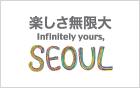 ソウル市、競争力のあるグリーン中小企業の育成に特許・投資誘致・販路の開拓などを支援