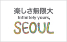 「アース・アワー」で23億ウォンを節約したソウル市民感謝状を受領