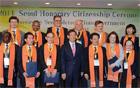 2013年ソウル特別市名誉市民推薦公告
