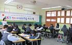 ソウル市、学校別オーダーメイド型エネルギー処方
