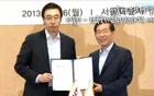 ソウル市の優秀政策を韓国国際交流財団を通じて海外へ広める