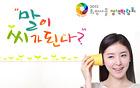 政策討論集会「希望ソウル政策博覧会」をソウル市新庁舎・ソウル広場で来月開催!