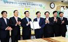 ソウル市と韓水原が再生可能エネルギーに7,900億ウォンを投資する了解覚書(MOU)を締結