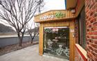 [朴元淳の希望日記140] ソウル市民のための家族自然キャンプ場をご紹介します。