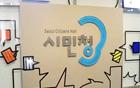 市民が主役のソウル市「市民聴」12日(土)オープン