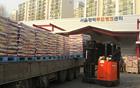 [朴元淳の希望日記79] ソウル市へ匿名の寄付者が米1,000袋を寄付、心温まる感動