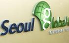 ソウル市に住む外国人の方はソウルグローバルセンターにおいて創業オフィスを申し込むことができます