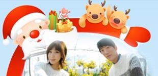 蝶々と共にクリスマスカップルイベント