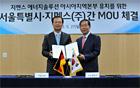 ドイツの世界的企業「シーメンス」のアジア地域本部、ソウルに設置される