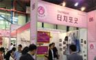 ソウル市、2013年「ソウル市環境賞」大賞に「タッチ・フォー・グッド」を選ぶ