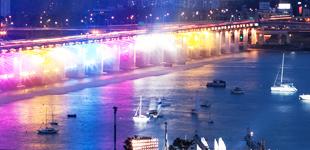 ソウルで一番大きい公演会場、漢江(ハンガン)公園
