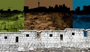漢陽都城展示館の開館準備のための特別展「ソウル、都城を抱く」