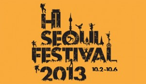 Hi!ソウルフェスティバル2013