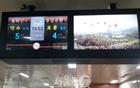乗り換え先の地下鉄の到着情報が確認でき、乗り換えが楽に!