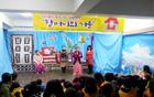 ソウル市の「村共同体」、過去一年間の成果と課題