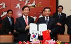 ソウル-北京、経済・文化・教育統合交流機構設立