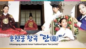南山韓屋村と雲峴宮(ウンヒョングン)で趣のある週末公演