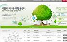 ソウル市35ヶ所のリサイクルセンター統合。「クリック」1回で価格比較!
