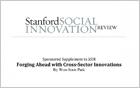 [朴元淳の希望日記192] 寄稿文:スタンフォード社会革新レビュー