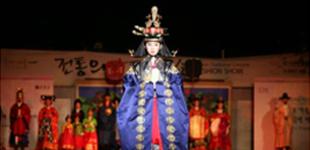 秋の雲峴宮で出会う五千年の歴史に秘められた恋物語