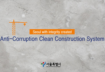 Anti-Corruption Clean Construction System