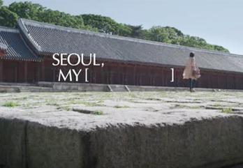 ソウル市ブランド動画(SEOUL, MY [ ? ])