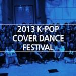 2013 K-POP COVER DANCE FESTIVAL